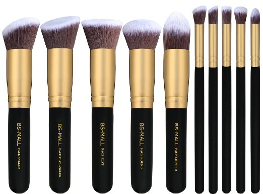 1. BS-MALL(TM) Premium Synthetic Kabuki Makeup Brush Set