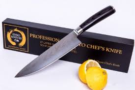 8 Inch Chefs Knife By Enso Knives