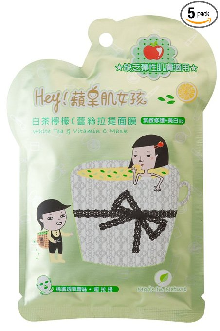 9. Hey! Pinkgo Girl White Tea & Vitamin C Lifting Lace Sheet Mask