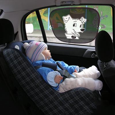Sunshade Baby - Side Window Shade Sun Shields for Car Windows