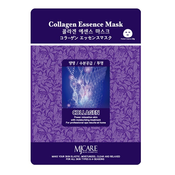 3. MJ CARE Cosmetic Collagen Facial Mask